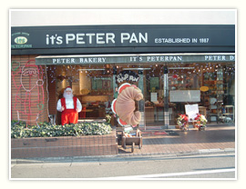 it's PETER PAN【本店】外観